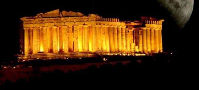 akropolis-660