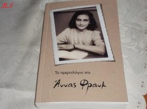 anna frank 002